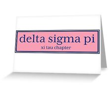 Delta Sigma Pi Vines Greeting Card