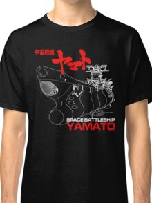 NEW STAR BLAZERS SPACE BATTLESHIP YAMATO JAPAN RETRO ANIME MANGA Classic T-Shirt