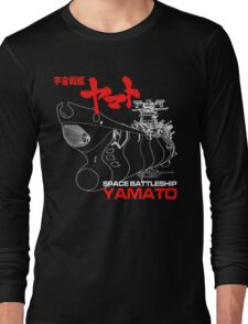 NEW STAR BLAZERS SPACE BATTLESHIP YAMATO JAPAN RETRO ANIME MANGA Long Sleeve T-Shirt