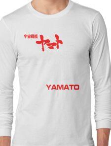 NEW STAR BLAZERS SPACE BATTLESHIP YAMATO JAPAN RETRO ANIME MANGA Long Sleeve T-Shirt