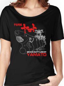 NEW STAR BLAZERS SPACE BATTLESHIP YAMATO JAPAN RETRO ANIME MANGA Women's Relaxed Fit T-Shirt