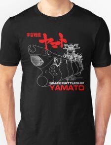 NEW STAR BLAZERS SPACE BATTLESHIP YAMATO JAPAN RETRO ANIME MANGA Unisex T-Shirt