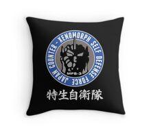 NEW MECHA GODZILLA KIRYU UNGCC JXSDF MFS-3 LOGO Throw Pillow