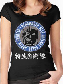NEW MECHA GODZILLA KIRYU UNGCC JXSDF MFS-3 LOGO Women's Fitted Scoop T-Shirt