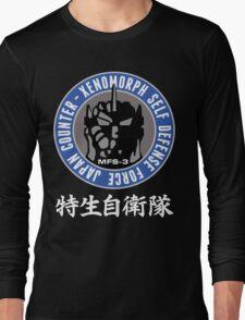 NEW MECHA GODZILLA KIRYU UNGCC JXSDF MFS-3 LOGO Long Sleeve T-Shirt