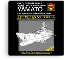 Battleship Yamoto Service and Repair Manual Canvas Print