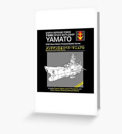 Battleship Yamoto Service and Repair Manual Greeting Card