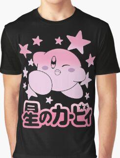 Kirby Nintendo Graphic T-Shirt