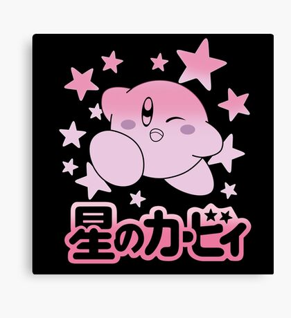 Kirby Nintendo Canvas Print