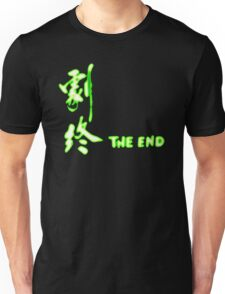 Shaw Bros. THE END! T-Shirt