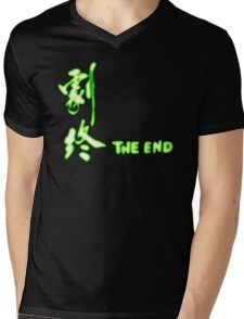 Shaw Bros. THE END! Mens V-Neck T-Shirt