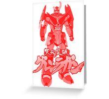 Gurren Laggan Red Version! Greeting Card