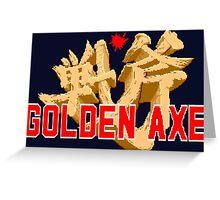 GOLDEN AXE TITLE SCREEN Greeting Card