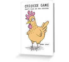 Chicken Game Greeting Card