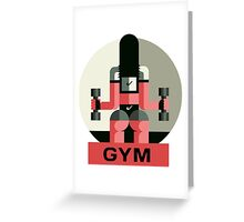 GYM Greeting Card