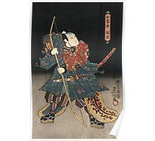 Utagawa Kunisada - An Actor In The Role Of Saitogo Kunitake. Man portrait:  actor ,  mask,  face,  man ,  samurai ,  hero,  costume,  kimono,  tattoos,  theater,  shows Poster