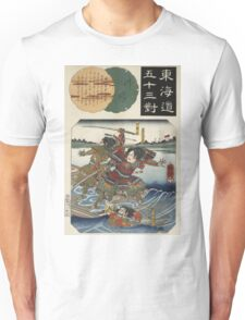 Utagawa Kunisada - Kawasaki Nitta Yoshioki. Man portrait: man,  samurai ,  hero,  costume,  kimono,  tattoos ,  sport,  sumo, manly, sexy men, macho Unisex T-Shirt