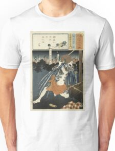 Utagawa Kunisada - Poem Illustration From A Series Of 36. Man portrait: strong man,  samurai ,  hero,  costume,  kimono,  tattoos ,  sport,  sumo, manly, sexy men, macho Unisex T-Shirt
