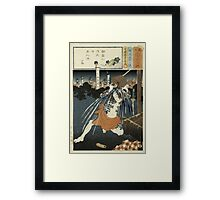 Utagawa Kunisada - Poem Illustration From A Series Of 36. Man portrait: strong man,  samurai ,  hero,  costume,  kimono,  tattoos ,  sport,  sumo, manly, sexy men, macho Framed Print