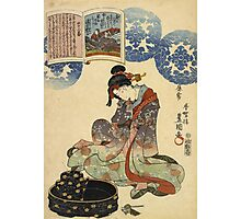Utagawa Kunisada - Untitled From The Series Women Compared To One Hundred Poets. Woman portrait: woman, geisha, kimono, dream, feeling, umbrella, dress, fashion , female, makeup, wig Photographic Print