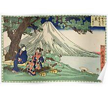 Utagawa Kuniyoshi - Act Eight (Hachi Danme)1854. Mountains landscape: mountains, rocks, rocky nature, sky and clouds, trees, peak, women, men, hill, travel, hillside Poster