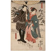 Utagawa Kuniyoshi - Osatao And Gonta1. Lovers portrait: sensual woman, woman and man, kiss, kissing lovers, embrace, lovely couple,  lover, valentine's day, sexy, romance, female and male Photographic Print