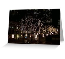 Sparkling Trees Greeting Card