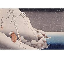 Utagawa Kuniyoshi - Snow At Tsukahara, Sado Island, 1271. Mountains landscape: mountains, rocks, rocky nature, sky and clouds, trees, peak, forest, rustic, hill, travel, hillside Photographic Print