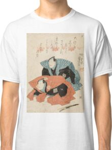 Utagawa Kuniyoshi - Two Actors Performing Kaomise. Man portrait:  actor ,  mask,  face,  man ,  samurai ,  hero,  costume,  kimono,  tattoos,  theater,  shows Classic T-Shirt