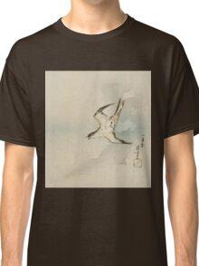 Utagawa Kuniyoshi - Hototogisu. Bird painting: cute fowl, fly, wings, lucky, pets, wild life, animal, birds, little small, bird, nature Classic T-Shirt
