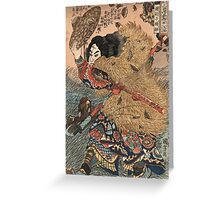 Utagawa Kuniyoshi - Kinhyoshi Yorin. Man portrait:  mask,  face,  man ,  samurai ,  hero,  costume,  kimono,  tattoos ,  sport,  sumo, macho Greeting Card