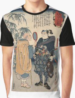 Utagawa Kuniyoshi - Miyamoto Musashi And The Whale. Man portrait:  mask,  face,  man ,  samurai ,  hero,  costume,  kimono,  tattoos ,  sport,  sumo, macho Graphic T-Shirt