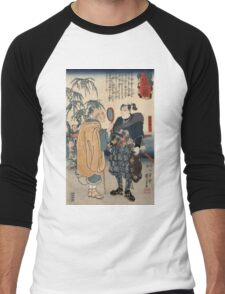 Utagawa Kuniyoshi - Miyamoto Musashi And The Whale. Man portrait:  mask,  face,  man ,  samurai ,  hero,  costume,  kimono,  tattoos ,  sport,  sumo, macho Men's Baseball ¾ T-Shirt