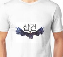 #Gun with wings Unisex T-Shirt