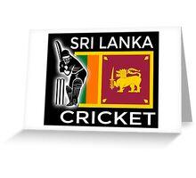 Sri Lanka Cricket Greeting Card