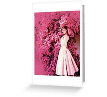Audrey Hepburn watercolor Greeting Card