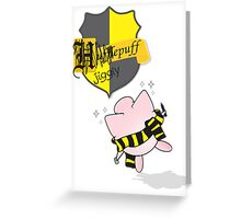 Hufflepuff Song Greeting Card