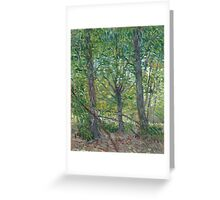 Vincent Van Gogh - Trees. Forest view: forest , trees,  fauna, nature, birds, animals, flora, flowers, plants, field, weekend Greeting Card