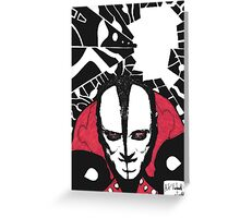 Jerry Only Greeting Card
