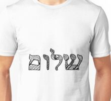 Shalom Doodle Unisex T-Shirt