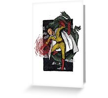 Super punch Greeting Card