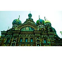 Russian unforgettable Infrastructure. Photographic Print