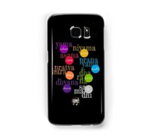 8 Limbs of Yoga #1 Samsung Galaxy Case/Skin