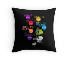 8 Limbs of Yoga #1 Throw Pillow