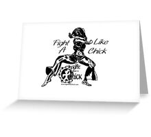 """Fight Like A Chick"" Greeting Card"