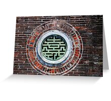 Hue Palace Window Greeting Card