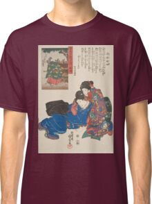 Utagawa Kuniyoshi - Mikawa. Woman portrait: sensual woman, geisha, kimono, courtesan, silk, beautiful dress, umbrella, wig, lady, exotic, beauty Classic T-Shirt