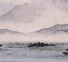 Utagawa Hiroshige - Fuji Marsh, Suruga Province, From Twelve Views Of Mt. Fuji. Mountains landscape Sticker