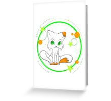 Monster Cat in White Greeting Card