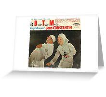 Vinyl Record Cover BTM Greeting Card